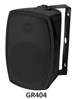 Omage Granite Series Indoor Outdoor Speaker - Black - GR404B